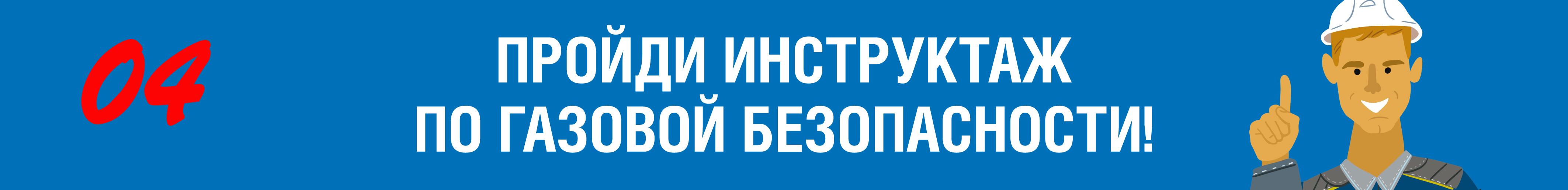 Перетяжка _1
